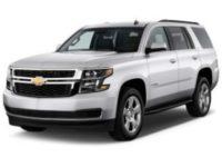 Chevrolet Tahoe IV